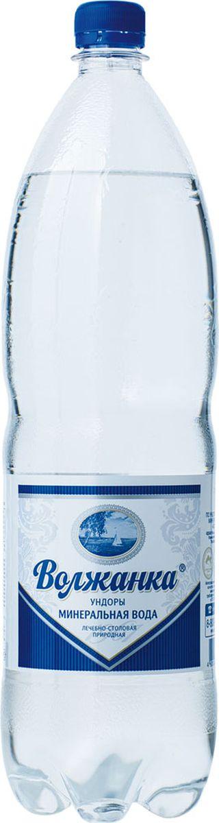 Волжанка минеральная вода газированная, 1,5 л