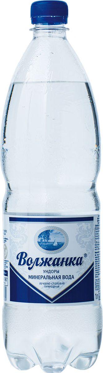 Волжанка минеральная вода газированная, 1 л