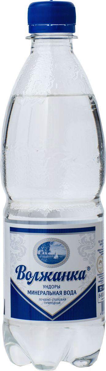 Волжанка минеральная вода газированная, 0,5 л