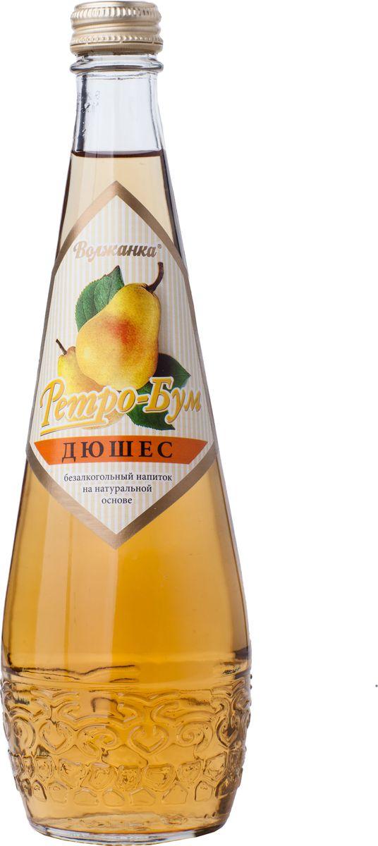 Ретро Бум Дюшес лимонад, 0,5 л мингаз лимонад напиток 0 5 л