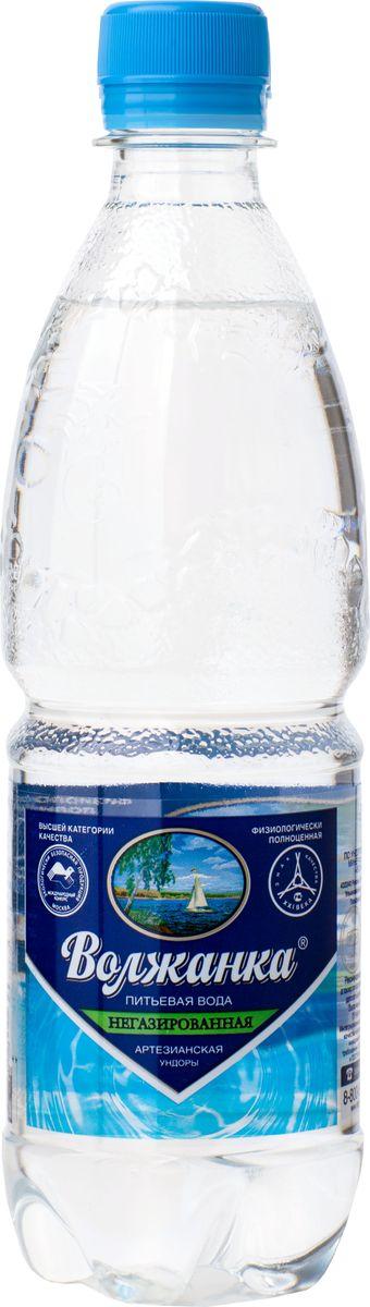 Волжанка вода питьевая негазированная, 0,5 л цена 2017
