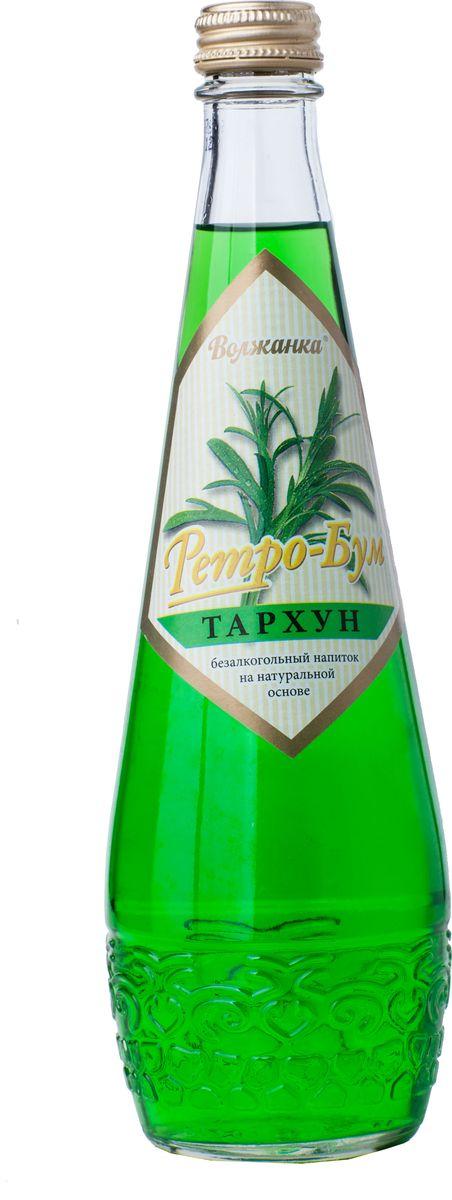 Ретро Бум Тархун лимонад, 0,5 л мингаз лимонад напиток 0 5 л
