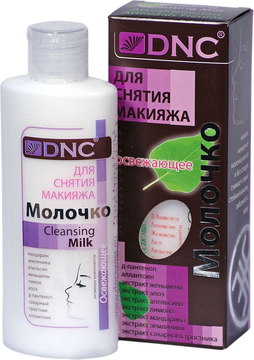 DNC Молочко для снятия макияжа освежающее 150 мл