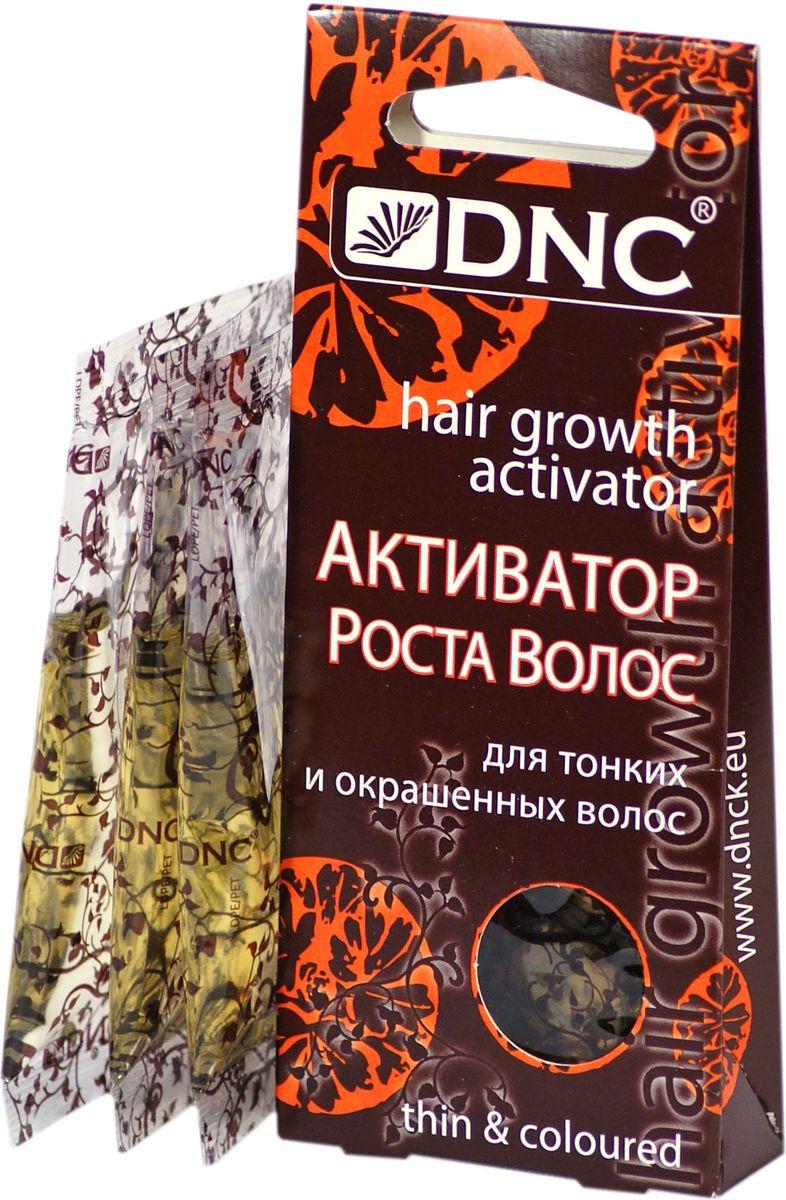 DNC Активатор роста волос, для тонких и окрашенных волос, 3х15 мл куркума от роста волос