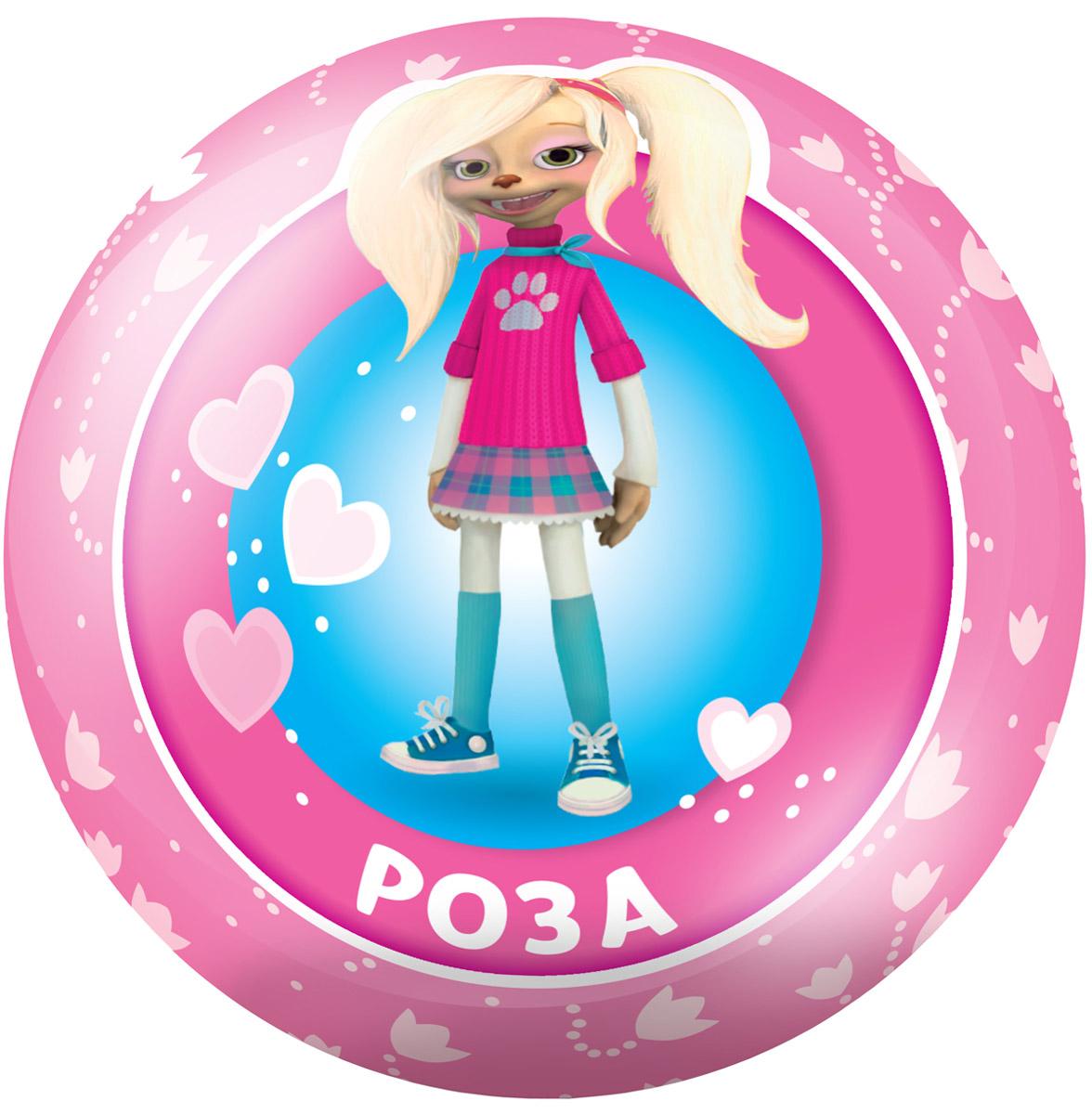 цена Fresh Trend Мяч Барбоскины цвет розовый 15 см в интернет-магазинах