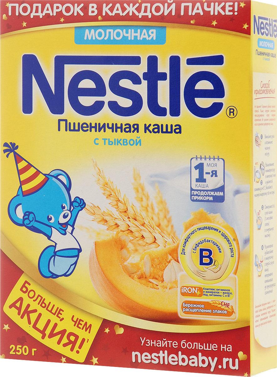 11d65d68ce9177 Nestle каша молочная пшеничная с тыквой, 250 г — купить в интернет-магазине  OZON с быстрой доставкой