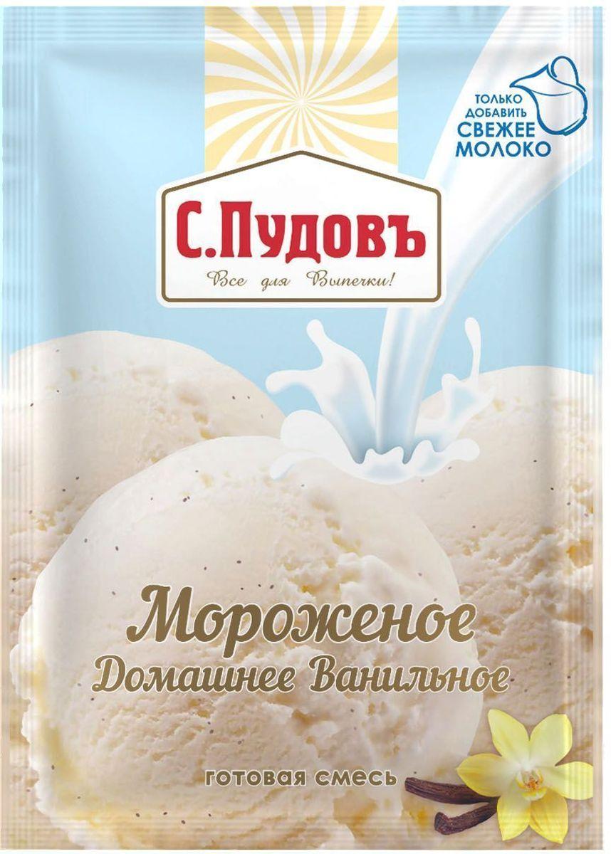 Пудовъ Мороженое домашнее ванильное, 70 г пудовъ мороженое домашнее клубничное 70 г