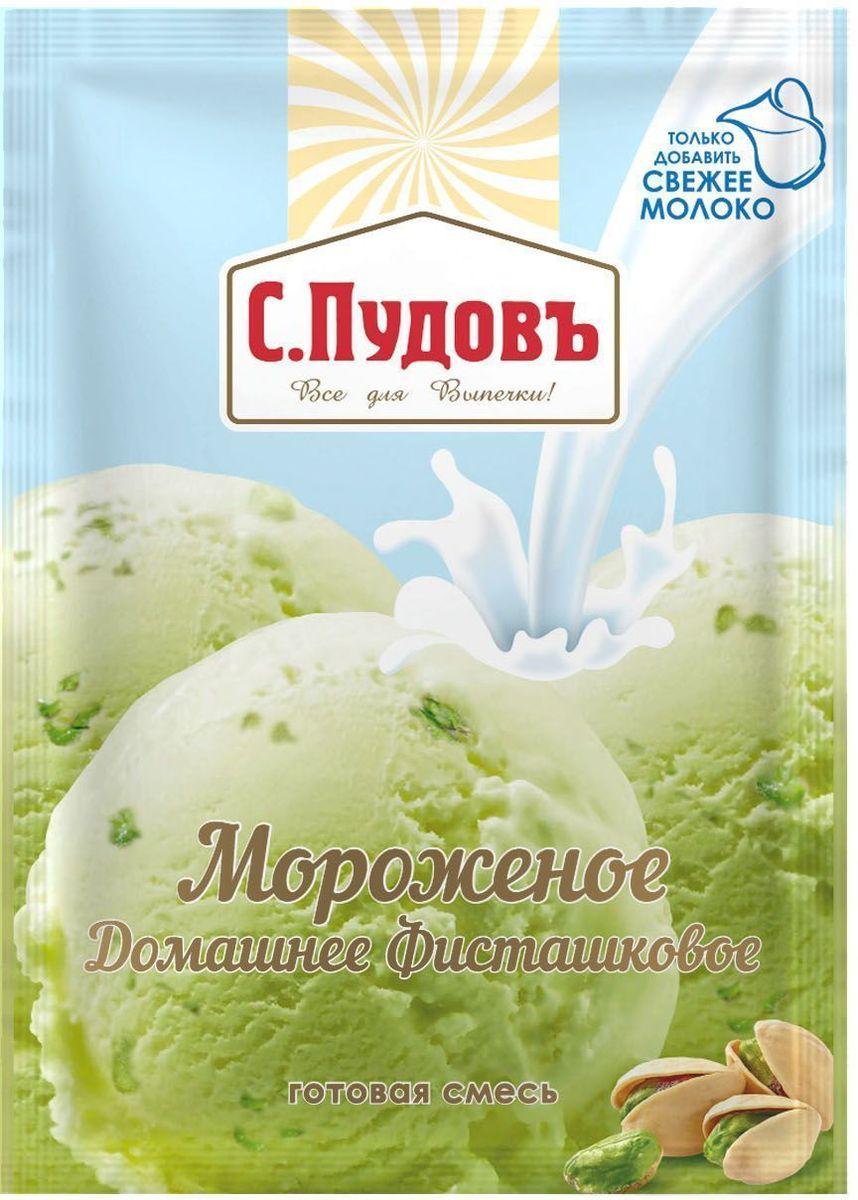 Пудовъ Мороженое домашнее фисташковое, 70 г пудовъ мороженое домашнее клубничное 70 г