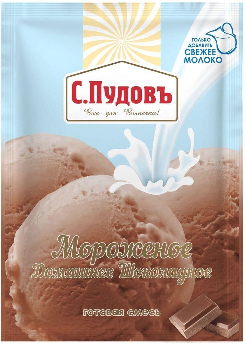 Пудовъ Мороженое домашнее шоколадное, 70 г пудовъ мороженое домашнее клубничное 70 г
