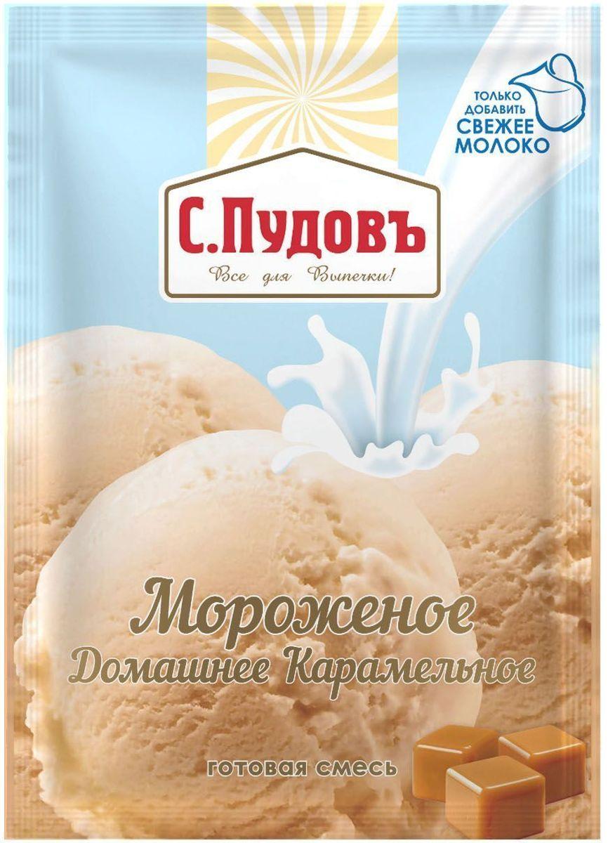Пудовъ Мороженое домашнее карамельное, 70 г пудовъ мороженое домашнее клубничное 70 г