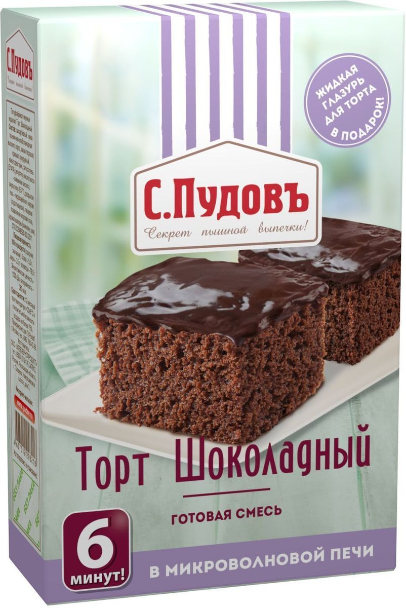 Пудовъ Торт шоколадный, 290 г пудовъ торт брауни 350 г