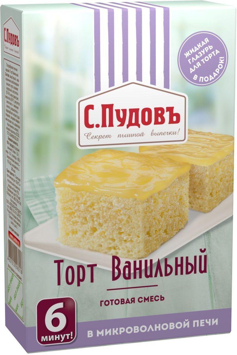 Пудовъ Торт ванильный, 290 г пудовъ торт брауни 350 г