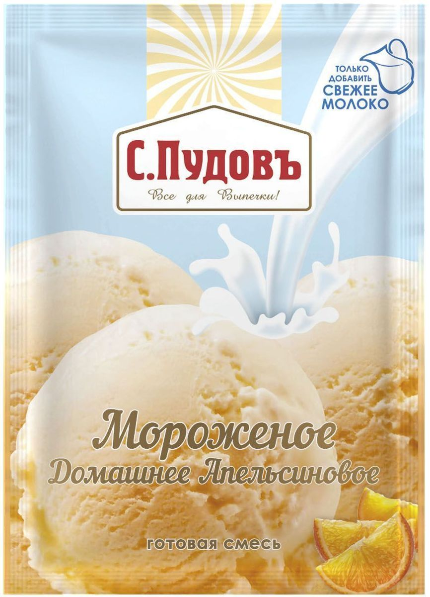 Пудовъ Мороженое домашнее апельсиновое, 70 г пудовъ мороженое домашнее клубничное 70 г