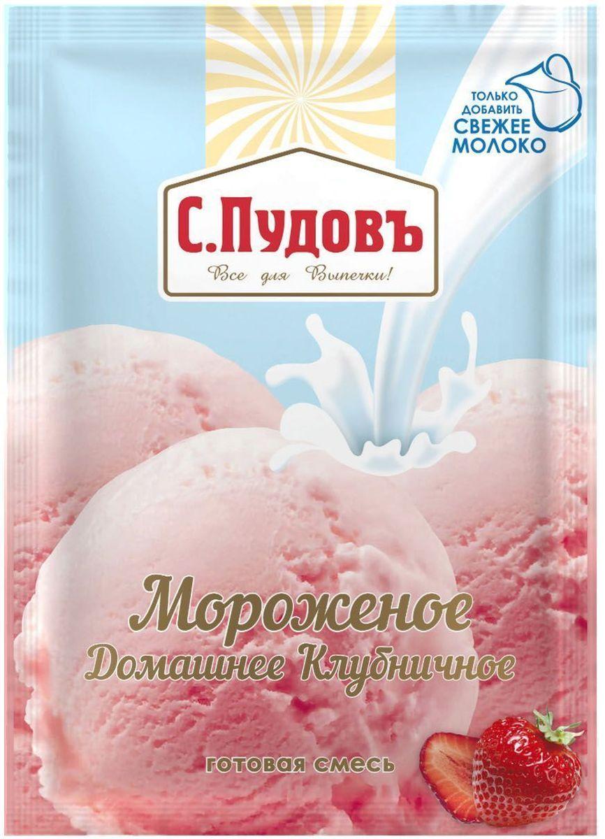 Пудовъ Мороженое домашнее клубничное, 70 г пудовъ мороженое домашнее клубничное 70 г