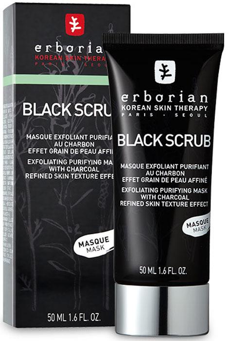 Erborian 7H Черный скраб для лица, 50 мл маска от жирного блеска