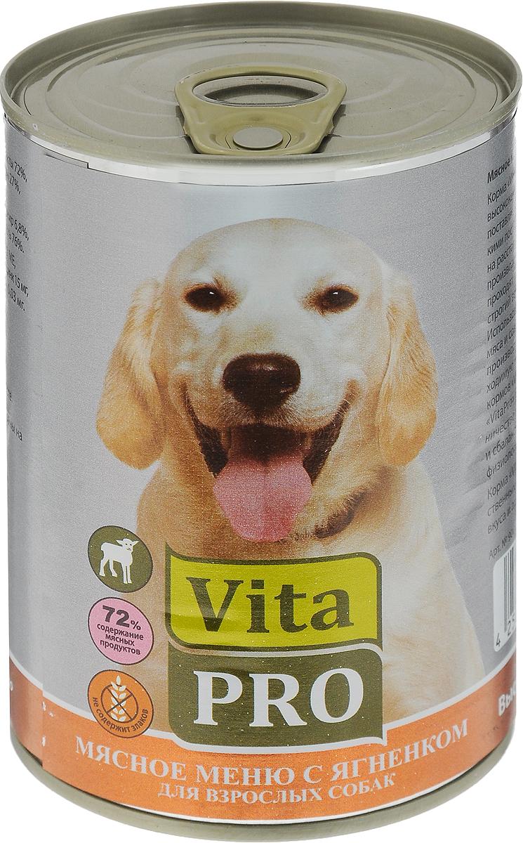 Консервы Vita ProМясное меню для собак, ягненок, 400 г консервы для кошек vita pro мясное меню с индейкой и уткой 100 г 90102