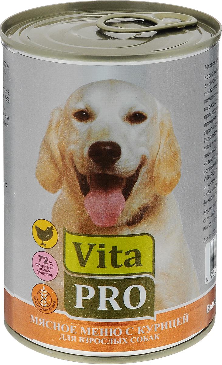 Консервы Vita ProМясное меню для собак, курица, 400 г консервы для кошек vita pro мясное меню с индейкой и уткой 100 г 90102