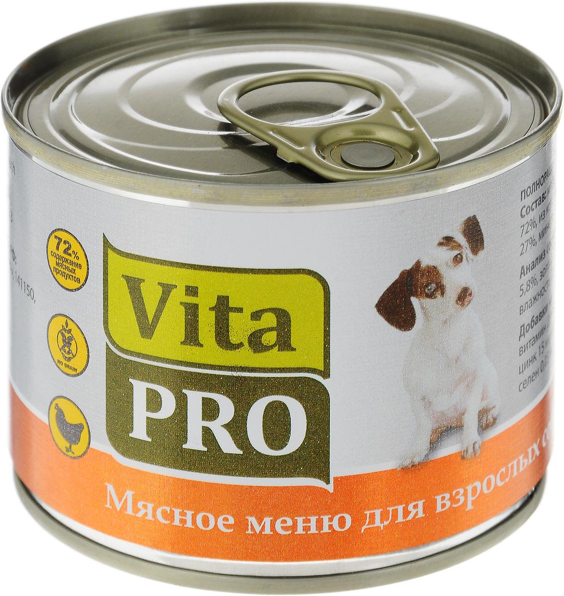 Консервы Vita ProМясное меню для собак, курица, 200 г консервы для кошек vita pro мясное меню с индейкой и уткой 100 г 90102