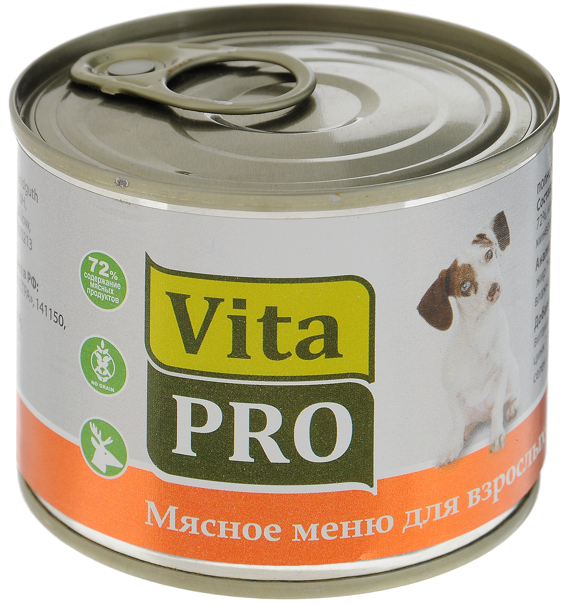 Консервы Vita ProМясное меню для собак, дичь, 200 г консервы для кошек vita pro мясное меню с индейкой и уткой 100 г 90102