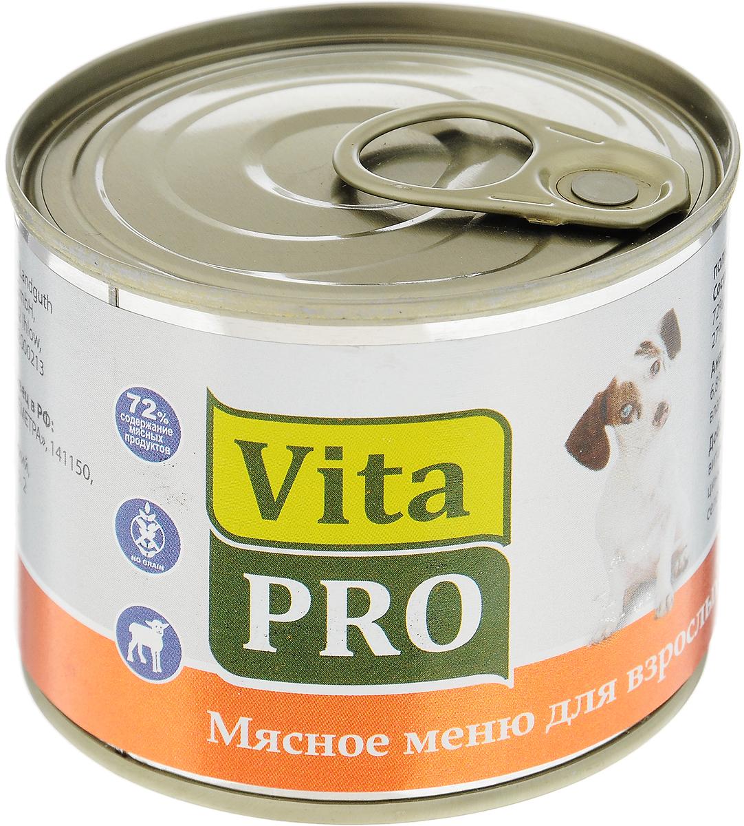 Консервы для собак Vita Pro Мясное меню, с ягненком, 200 г консервы для собак monge fresh с ягненком 100 г