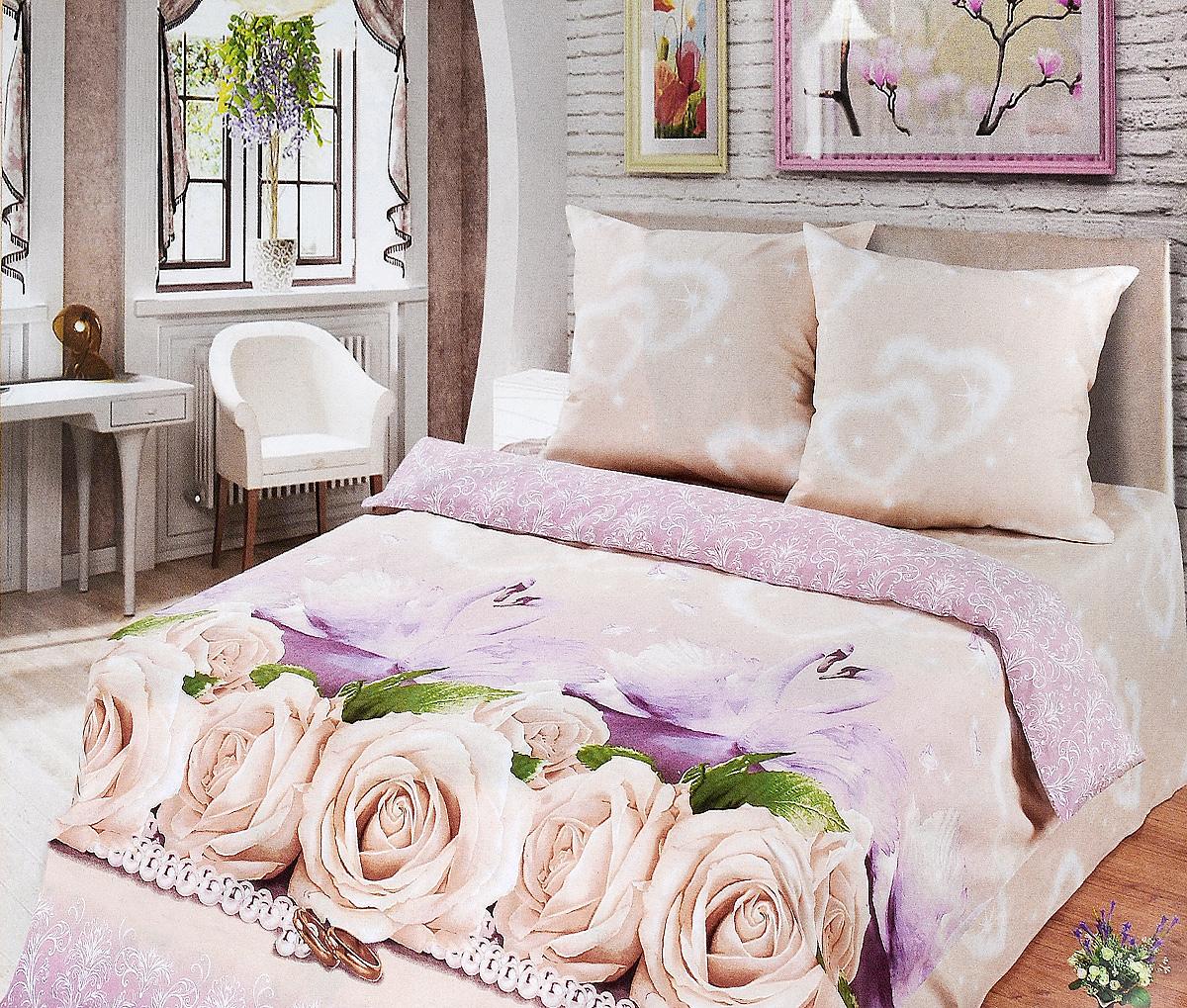 Фото - Комплект белья Арт Постель Гармония, евро, наволочки 70x70 комплект постельного белья белиссимо гармония