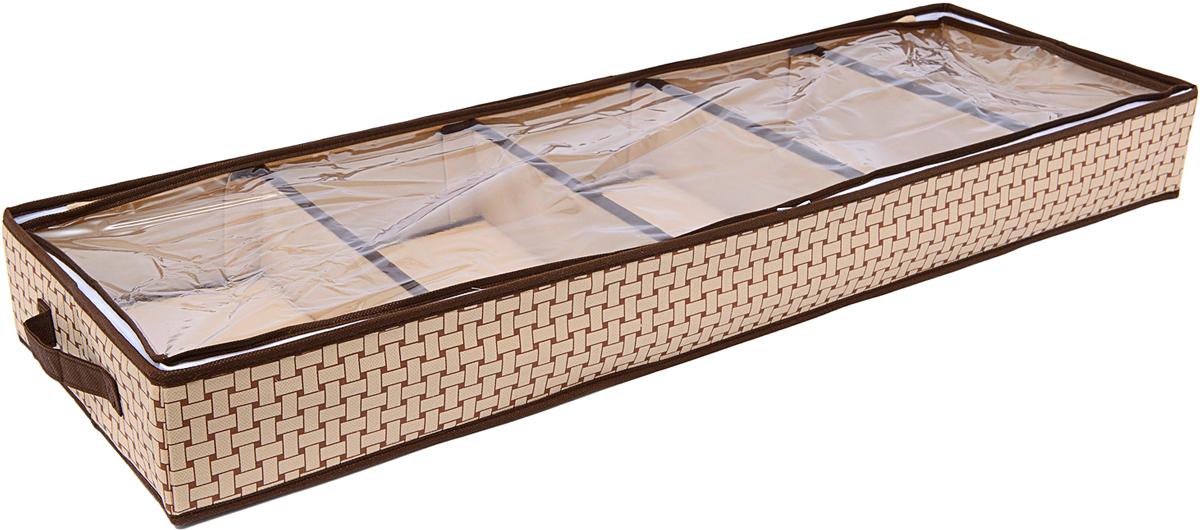 Органайзер для обуви Homsu Pletenka, 5 отделений, 100 х 32 х 11 см органайзер для хранения обуви homsu pletenka 6 секций 66 х 63 х 11 см