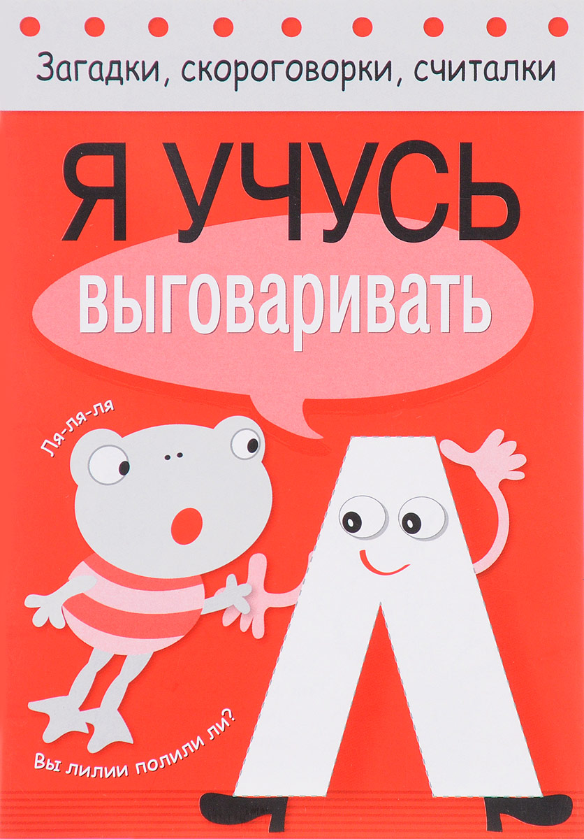Татьяна Куликовская,Софья Буланова Я учусь выговаривать Л татьяна буланова татьяна буланова романсы