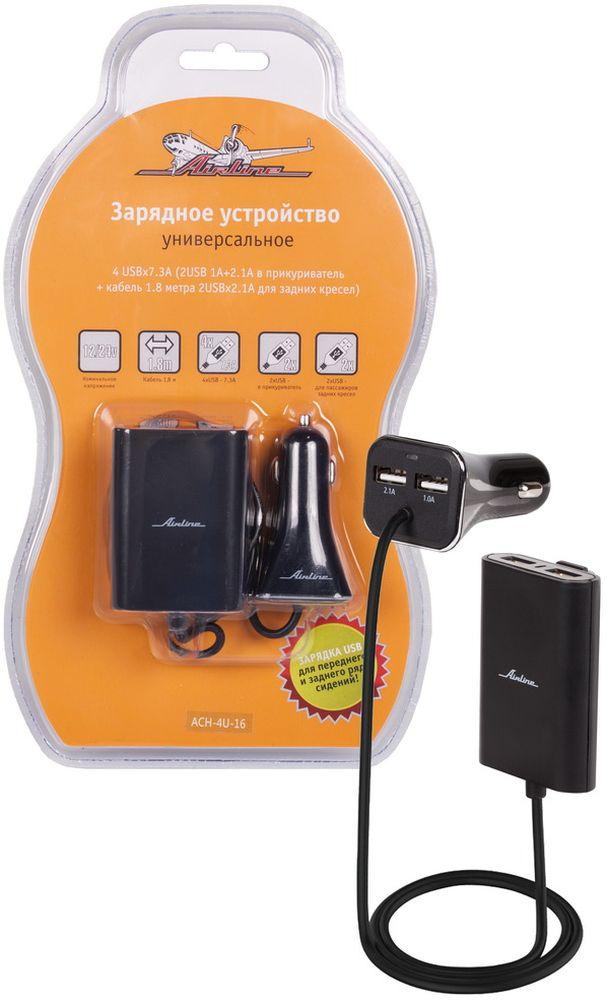 Зарядное устройство Airline, универсальное, 4 USB x 7,3A. ACH-4U-16 сетевое зарядное устройство orico cha 4u eu 2 4а 4 x usb синий