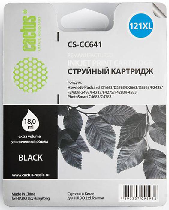 Картридж Cactus CS-CC641, черный, для струйного принтера