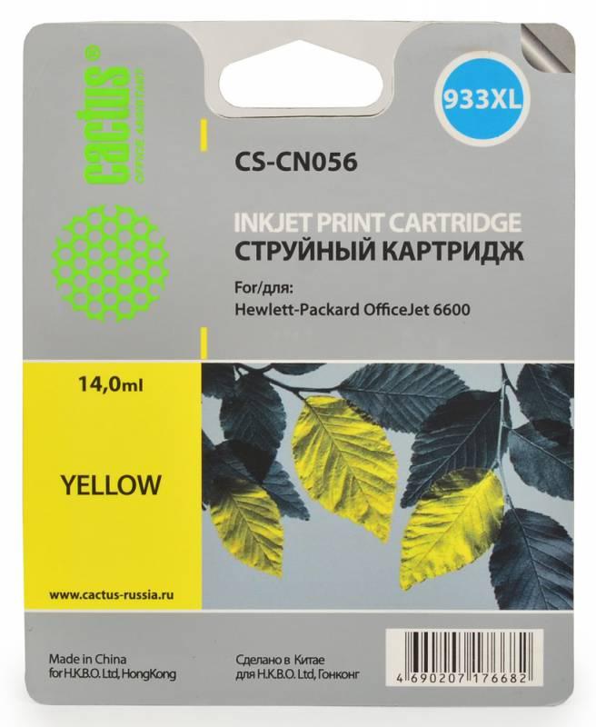 Картридж Cactus CS-CN056, желтый, для струйного принтера цены онлайн