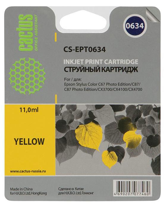 Cactus CS-EPT0634, Yellow струйный картридж для Epson Stylus C67 Series/ C87 Series/ CX3700/ CX4100 цена 2017