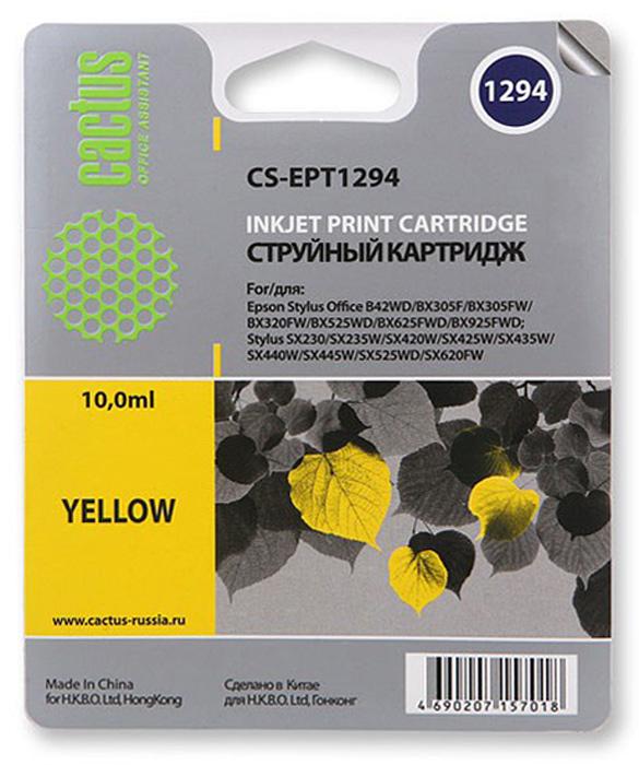 Cactus CS-EPT1294, Yellow струйный картридж для Epson Stylus Office B42/BX305/BX305F/BX320 комплект перезаправляемых картриджей cactus cs r ept1295 для epson stylus office b42 bx305 bx305f
