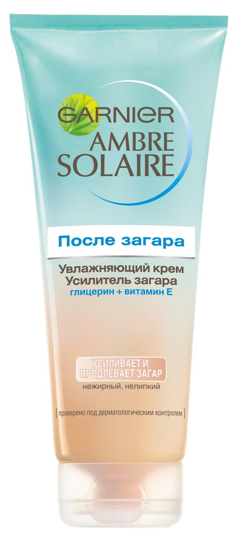 Увлажняющий крем после загара-усилитель загара Garnier Ambre Solaire, с глицерином и витамином Е, нежирный, 200мл