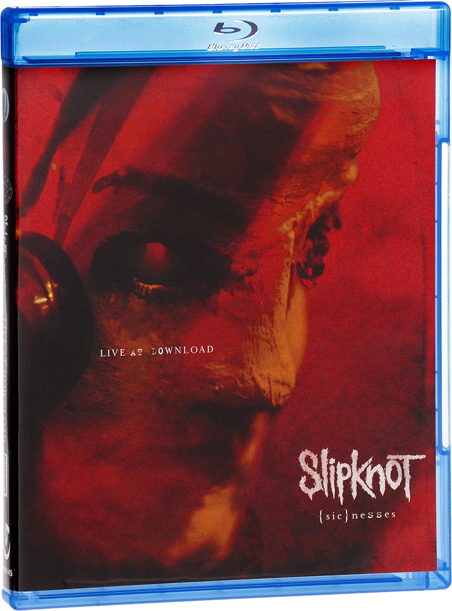 Slipknot: Audible Visions Of (Sic) nesses - Live At Download (Blu-ray) kummer frederic arnold the ivory snuff box