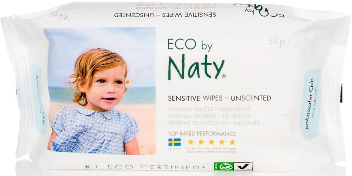 Naty Детские влажные салфетки, без запаха, 56 шт