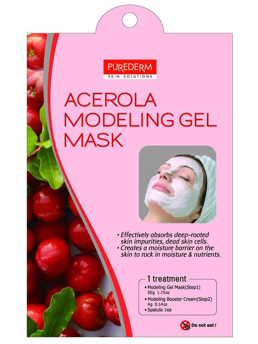 Purederm Альгинатная моделирующая маска 2 в 1 с экстрактом ацеролы, 50 г и Моделирующий крем интенсивного действия, 4 г