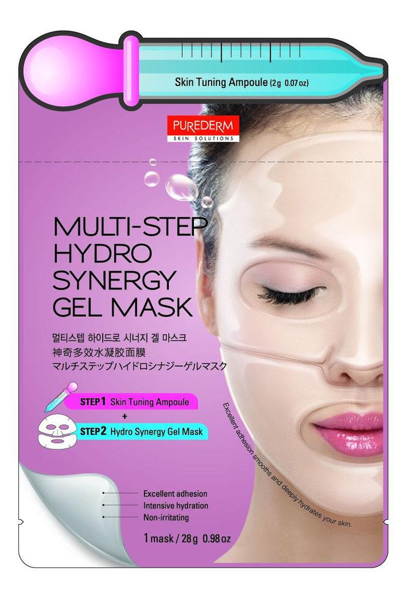 Purederm Многоступенчатая система ухода: Ампула для подготовки кожи, 2 г + Гидрогелевая маска с эффектом синергии, 28 г увлажняющие маски