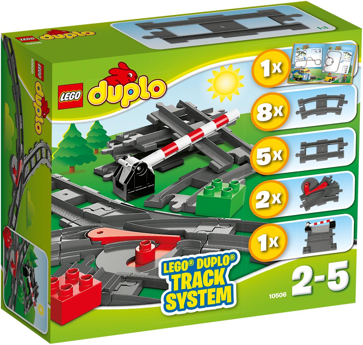 LEGO DUPLO Конструктор Дополнительные элементы для поезда 10506
