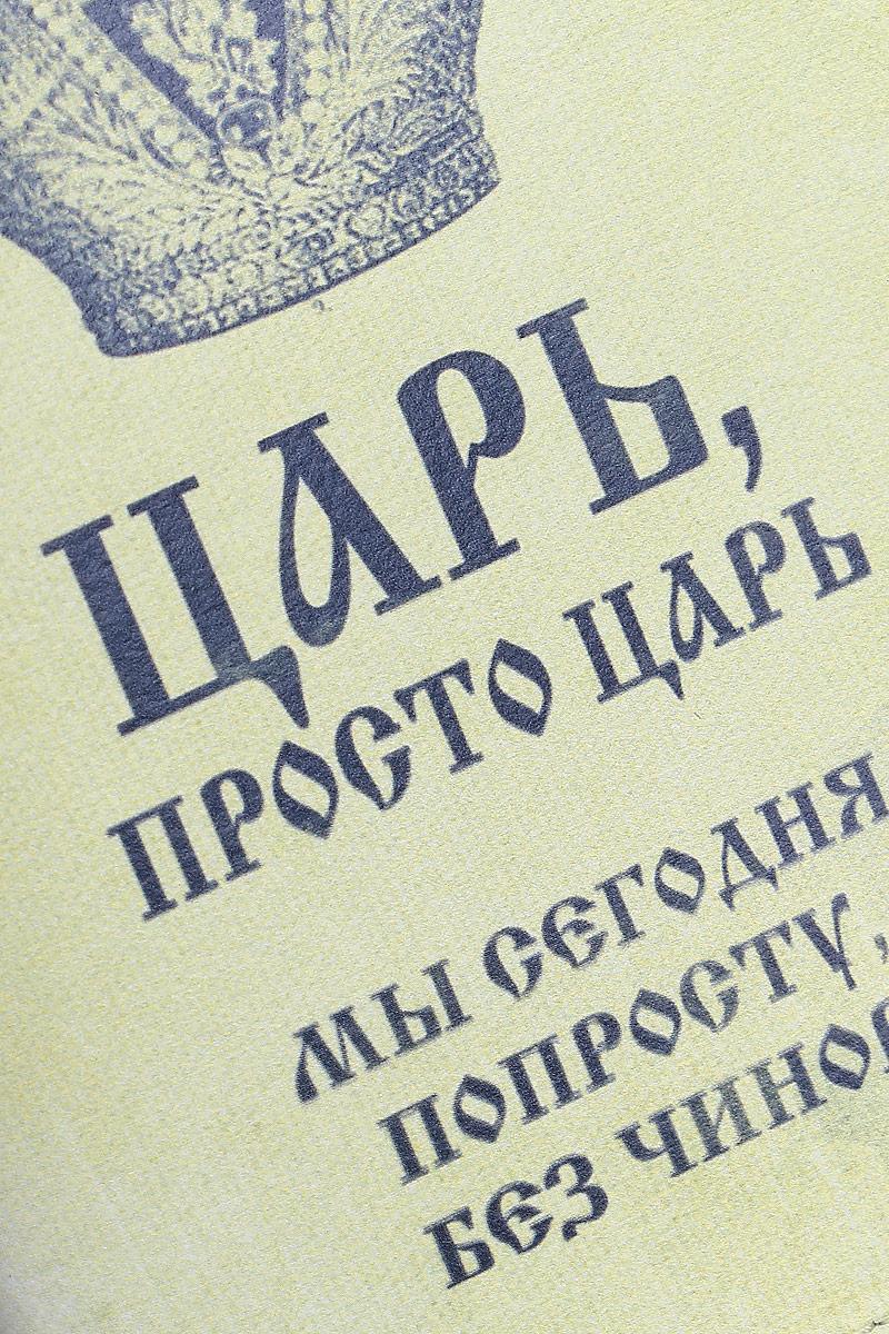 Обложка для паспорта Perfecto .
