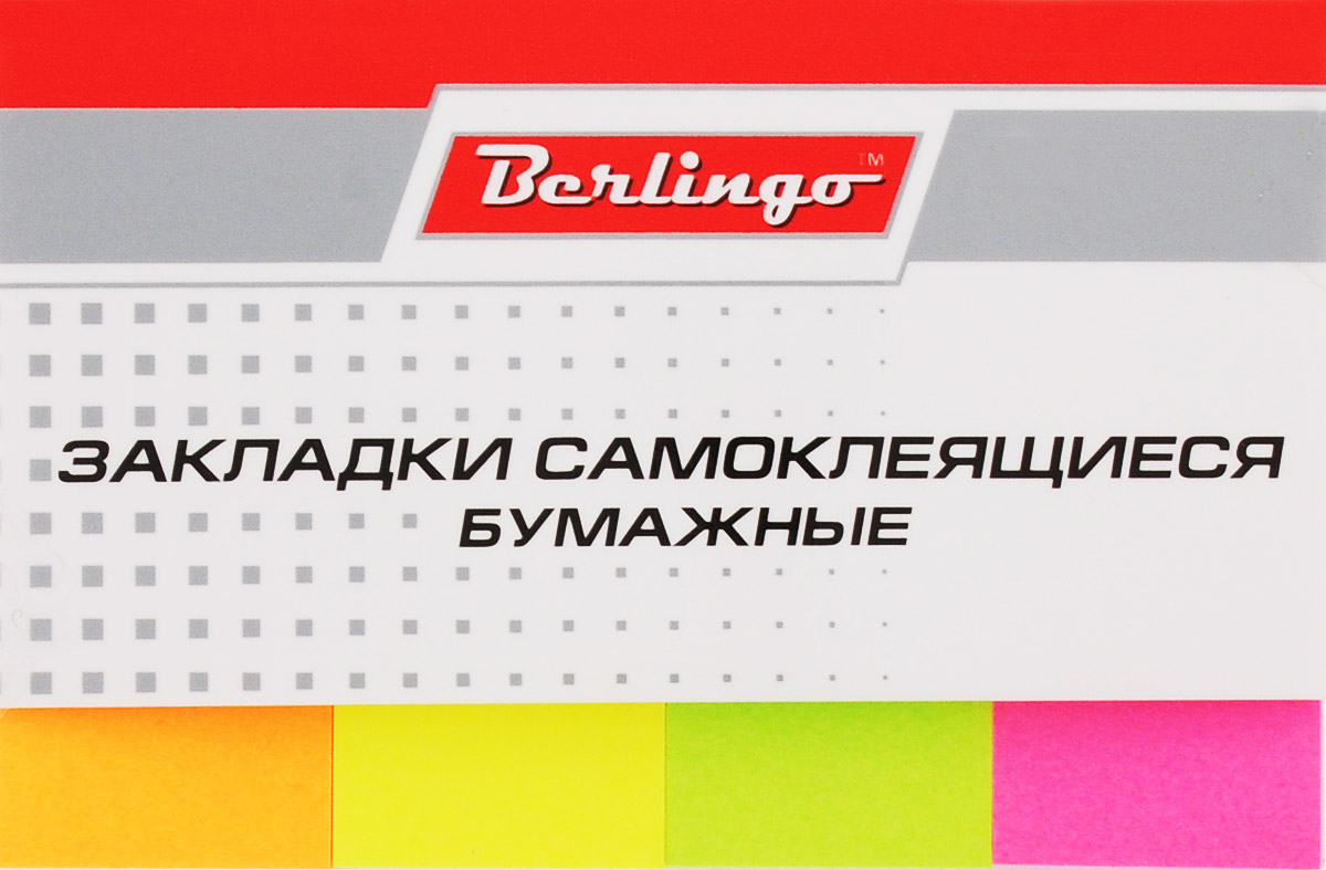 все цены на Berlingo Бумага для заметок 2 х 5 см 50 листов онлайн
