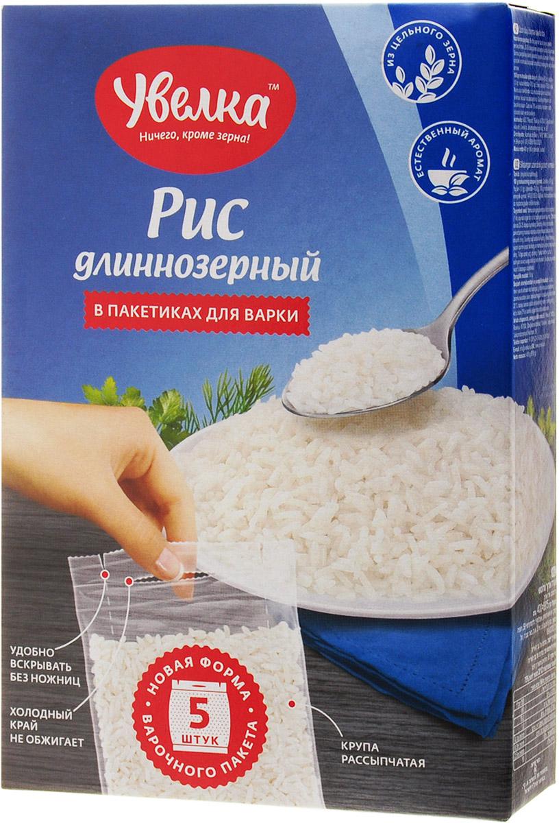 Увелка крупа рис длиннозерный в пакетах для варки, 5 шт по 80 г цена