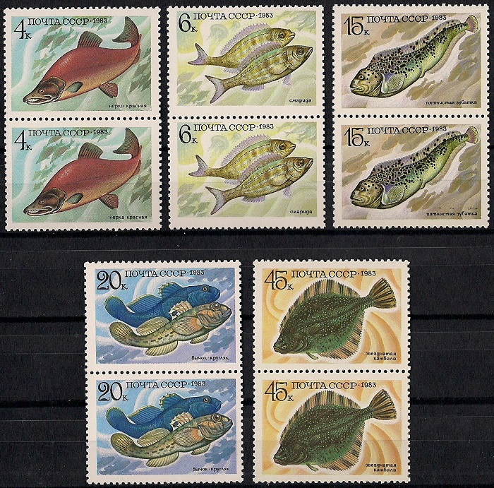 1983. Промысловые рыбы. № 5414 - 5418вп. Вертикальные пары. Серия рыбы серия