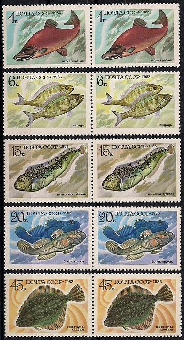 1983. Промысловые рыбы. № 5414 - 5418гп. Горизонтальные пары. Серия рыбы серия