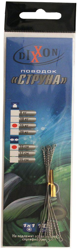 Поводок рыболовный Dixxon, стальной, 1х1, длина 10 см, 15 кг, 10 шт поводок рыболовный afw titanium длина 15 см 9 кг 2 шт