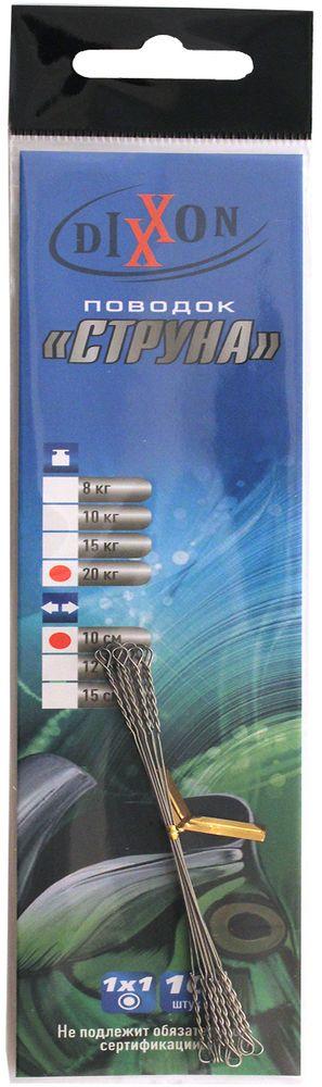 Поводок рыболовный Dixxon, стальной, 1х1, длина 10 см, 20 кг, 10 шт