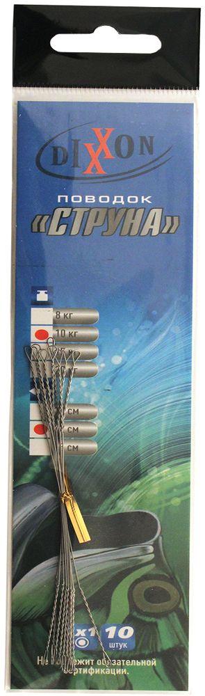 Поводок рыболовный Dixxon, стальной, 1х1, длина 12 см, 10 кг, 10 шт