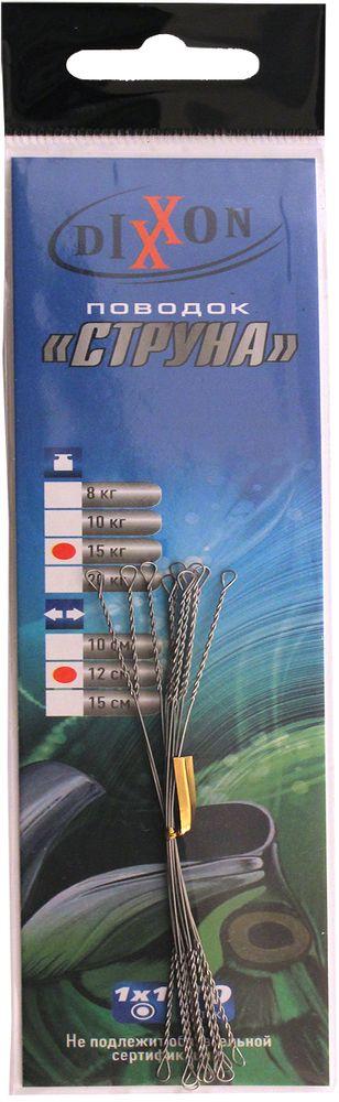 Поводок рыболовный Dixxon, стальной, 1х1, длина 12 см, 15 кг, 10 шт
