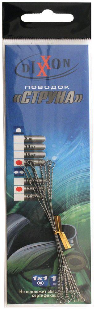Поводок рыболовный Dixxon, стальной, 1х1, длина 12 см, 20 кг, 10 шт