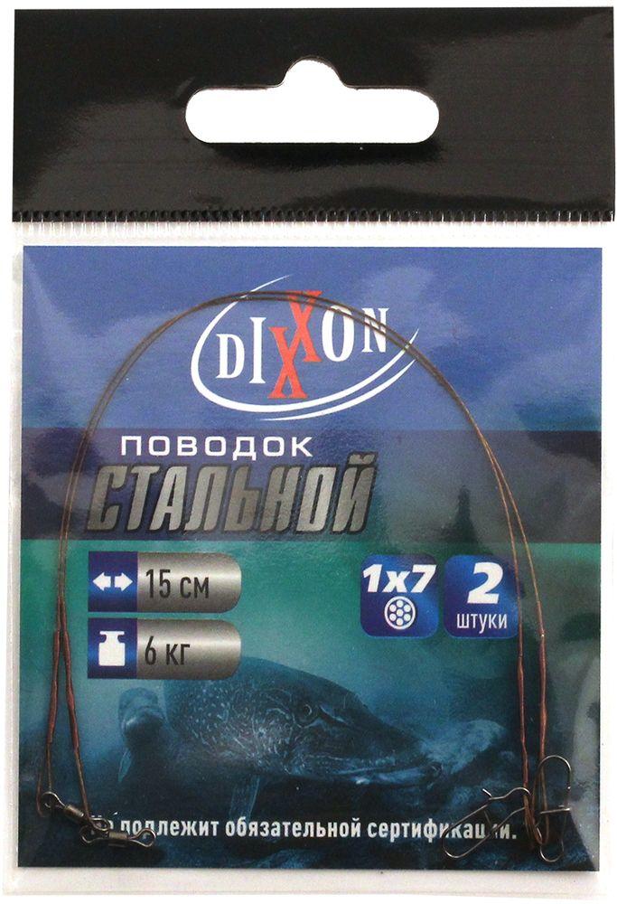 Поводок рыболовный Dixxon, стальной, 1х7, длина 15 см, 6 кг, 2 шт поводки dixxon стальные 1х7 15см 9кг 2шт
