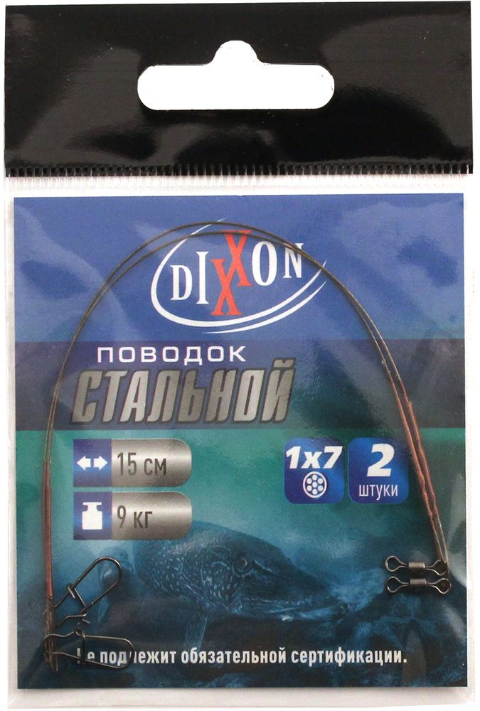 Поводок рыболовный Dixxon, стальной, 1х7, длина 15 см, 9 кг, 2 шт поводок рыболовный afw titanium длина 15 см 9 кг 2 шт
